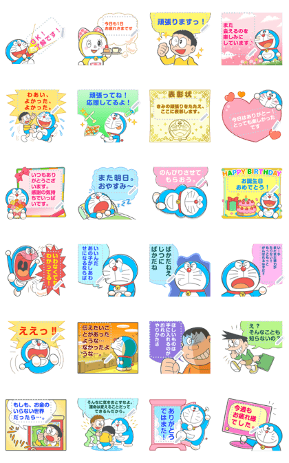 Doraemon Message Stickers