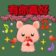 Cute pig-simple everyday greeting