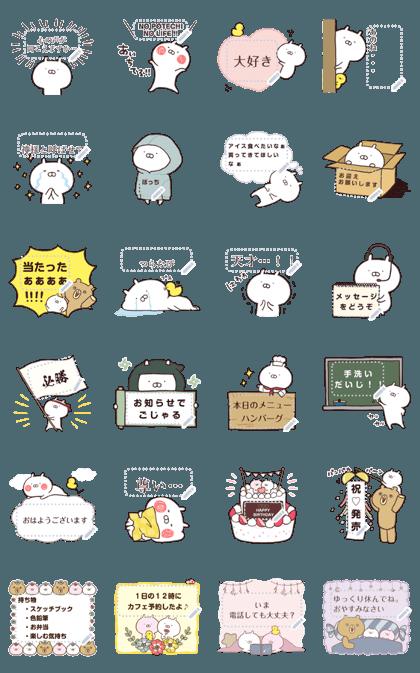 Usamaru Message Stickers