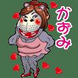 Kabami Sticker (Kazumi )