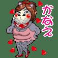 【かなえ 】セクシーカバ 美