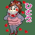 Kabami Sticker( Hisae )