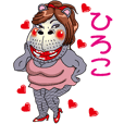 【 ひろこ 】セクシーカバ美