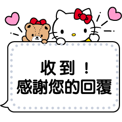 Hello Kitty Message Stickers