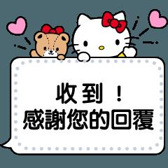Hello Kitty 訊息貼圖