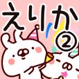 【えりか】専用2.