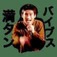 shin-shin senpai