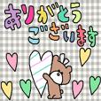 (かわいい日常会話スタンプ239)