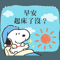 Snoopy 訊息貼圖