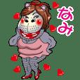 【 なみ 】セクシーカバ美