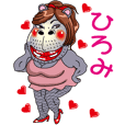 Kabami Sticker( Hiromi )