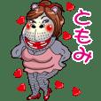 Kabami Sticker( Tomomi )