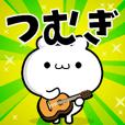 Dear Tsumugi's. Sticker!!