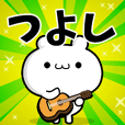 Dear Tsuyoshi's. Sticker!!