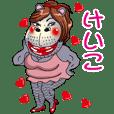 Kabami Sticker (Keiko )