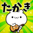 Dear Takaki's. Sticker!!