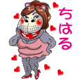 【 ちはる 】セクシーカバ美
