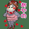 Kabami Sticker (Ayano)