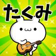 Dear Takumi's. Sticker!!