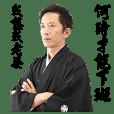 Japanese Husband (Chinese subtitiles)