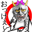Misatyan Name Hannya Sticker