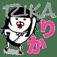 NAME IS RIKA CAN KUMAKO STICKER