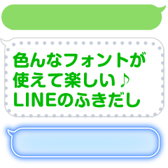 LINE Speech Balloon Message Stickers