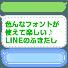 LINE Speech Balloon Message Stickers