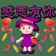 Cute little witch super practical