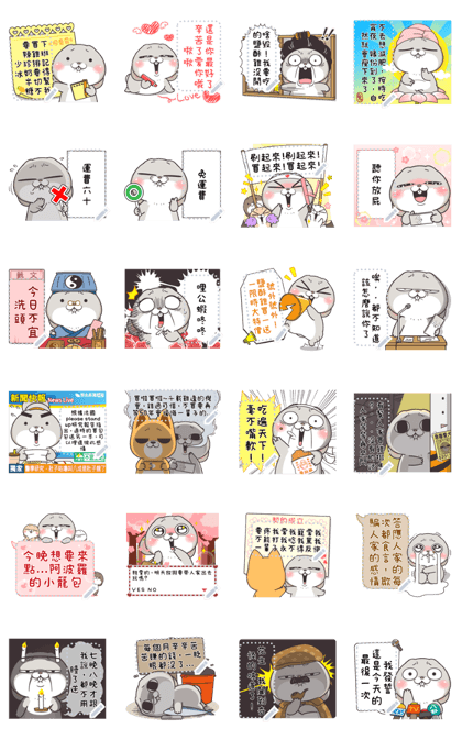Very Miss Rabbit Message Stickers