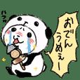 パンダinぱんだ (うご7 ~冬~)