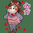 【 みか 】セクシーカバ美