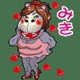 【 みき 】セクシーカバ美