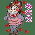 【 みさえ 】セクシーカバ美