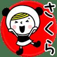 Name Sticker [Sakura]