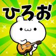 Dear Hiroo's. Sticker!!