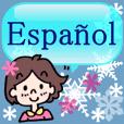 *使うと雪が現れるよ*スペイン語の挨拶