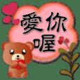 Cute bear-Colorful Speech balloon