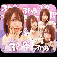 Shimizu Airi's Voice Stickers