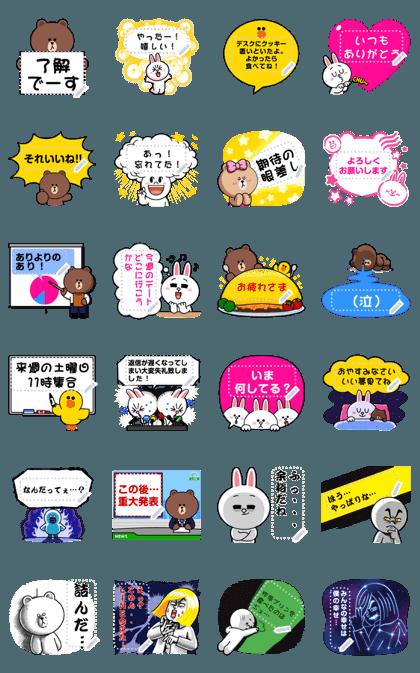 BROWN & FRIENDS Message Stickers