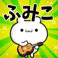 Dear Fumiko's. Sticker!!