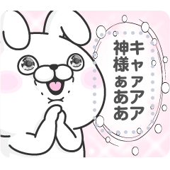 Rabbit 100% Message Stickers