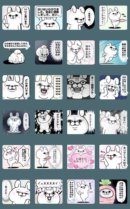 Rabbit 100% Message Stickers