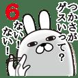 Fun Sticker gift to tsukasa Funnyrabbit6