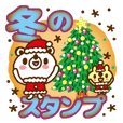 Shirokuma-knick-knack shop(Winter)