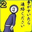 First name man-Kawasakiman2