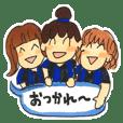 青黒サッカー応援宣言Vo.2