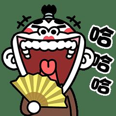Funny Monkey 4 Pop-Ups