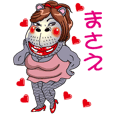 Kabami Sticker( Masae )