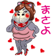 【 まさよ 】セクシーカバ美